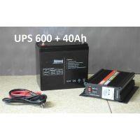 CarSpa UPS600 + AKU 40Ah
