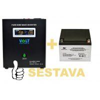 Záložní zdroj 300W, sinusPRO-500W + AKU 24Ah