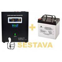 Záložní zdroj 300W, sinusPRO-500W + AKU 33Ah